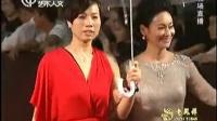 第16届上海国际电影节闭幕式红毯《爱未央》剧组