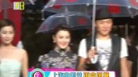 上海电影节雨中落幕