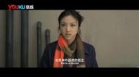 《北京遇上西雅图》15秒贴片预告