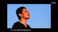 [牛人]我有个中国梦