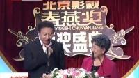第十七届北京影视春燕奖揭晓 我台荣获多个奖项