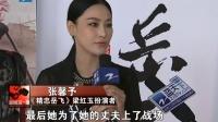"""<精忠岳飞>揭秘:情感戏展现""""巾帼红颜"""""""