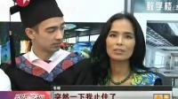 韦唯:单身母亲的骄傲