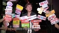欧阳震华否认夜店偷欢 商天娥庆生甜蜜秀钻戒 130714