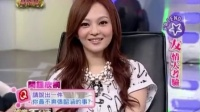 好友音乐会 钟欣桐 张韶涵 130717