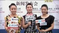 阎维文携众星推出系列演出 黑鸭子 刘大成等在京开唱