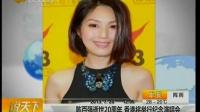 陈百强逝世20周年 香港将举行纪念演唱会
