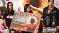 周杰伦携<天台>香港首映 不介意台湾票房