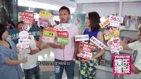 郭可盈有望回归幕前 林文龙无惧TVB封杀