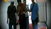 廊坊:女孩楼梯间被男友扎二十多刀身亡
