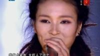 中国好声音第二季 130802