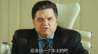 十二生肖 Chinese Zodiac 2012 720P
