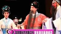 北京舞台艺术香江行 首轮演出圆满成功