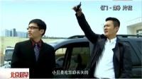 <门·第>今晚登陆BTV影视 佟大为丁黑<玉观音>后再携手