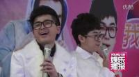 《桌桌有娱》广州新春见面会 群体主持将出演偶像剧 130127
