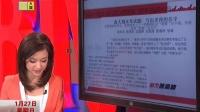 <扬子晚报>:南大期末考试题——写出老师的名字
