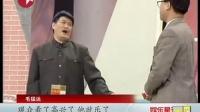 宋祖英携手席琳·迪翁 高晓松原始幕后推手