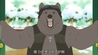 第42话 白熊的失眠症