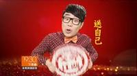 [剧透社]笑傲江湖过年不送礼篇