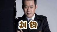 贵州卫视<致命名单>宣传片
