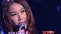 歌曲《月亮代表我的心》温碧霞 20