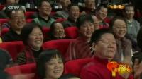 蔡明潘长江穆雪峰高粼粼 春晚经典小品《想跳就跳》