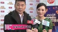 2013BTV春晚零距离
