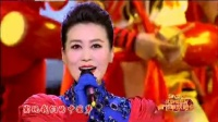 歌曲《中国梦》谭晶