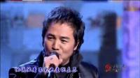 歌曲《爱上北京》童安格