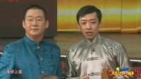 大美龙江幸福年2013黑龙江电视台春节联欢晚会全程回顾