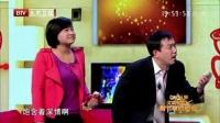 北京电视台春节联欢晚会全程回顾