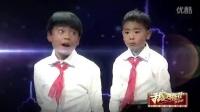 第55届格莱美JayZ斩获最佳说唱歌手大奖 130211