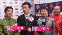 """2013BTV春晚""""零距离"""" 舞台绚丽"""