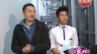 """2013BTV春晚""""零距离"""":""""四小龙""""传奇"""