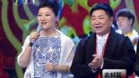 《乡村爱情变奏曲》天津卫视首播盛典 130211