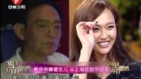 春节特别节目 2012青春偶像剧 130211