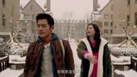 《越来越好之村晚》爱情版预告片 2月14日越爱越浓