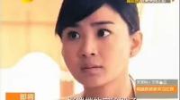 湖南卫视<贤妻>第二版宣传片首发