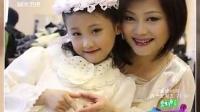 何静 陈少华带着孩子去唱歌