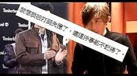 李蕴谈旧爱刘谦装失忆 与新男友度情人节