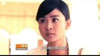湖南卫视<贤妻>第六款宣传片 婆媳篇