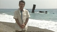 NHK 太平洋战争纪实系列(1):大日本帝国的阿喀琉斯之踵