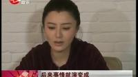 """网络再现""""不雅照"""" 男女主角被""""人肉"""""""