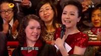 法国华侨华人新春晚会全程回顾