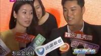 <凤凰牡丹>浙江卫视首播 北京召开发布会