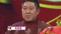 <光荣绽放>元宵节特别节目