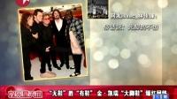"""""""无鞋""""胜""""有鞋"""" 金·凯瑞""""大脚鞋""""爆红网络"""