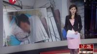 湖北:小学踩踏事件3人涉玩忽职守被刑拘