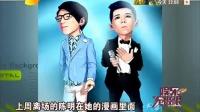 杨钰莹 萧敬腾 李开复齐赞《我是歌手》