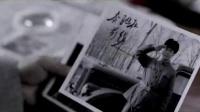 《雷锋的微笑》预告片